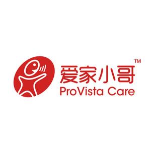 保力ProVista