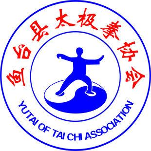 鱼台太极协会