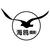 海鸥7723293