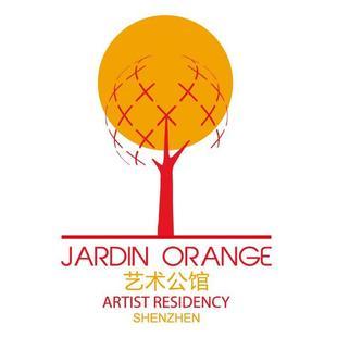 Jardin-Orange艺术公馆