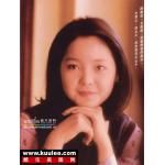 yaojia51050313