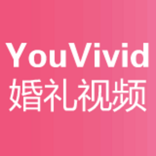 YouVivid婚礼视频