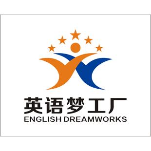 英语梦工厂