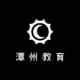 潭州淘宝美工学院