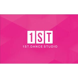武汉1ST舞蹈工作室