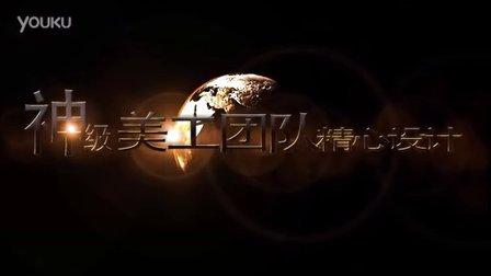 """皇族美工【皇族四周年庆典头像""""零""""贡献领取活动】"""