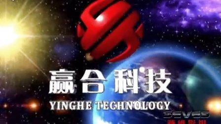 深圳企业宣传片-赢合科技宣传片片头-深圳赛维影视