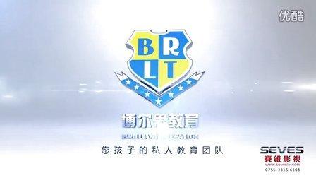 深圳企业宣传片-深圳教育企业形象宣传片-深圳赛维影视