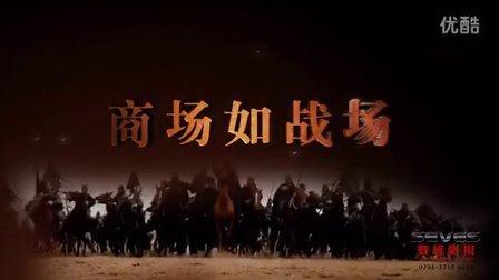 深圳企业宣传片-内蒙古盛网科技广告宣传片-深圳赛维影视