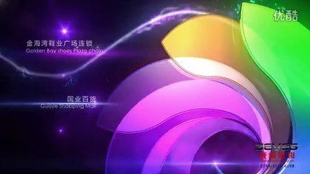 深圳企业宣传片-鞋业LOGO演绎-深圳赛维影视