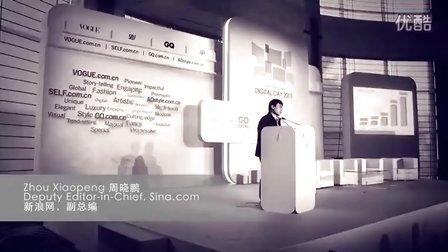Conde Nast Digital Day 2011
