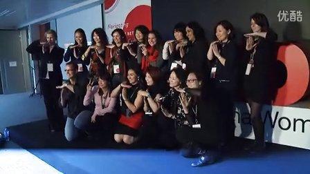 TEDx Women Shanghai