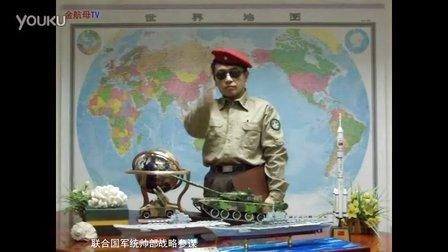 《私人订制》将军梦(钓鱼岛可能引发第三次世界大战)