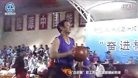 """葛洲坝集团""""奋进杯""""篮球赛三公司比赛集锦"""