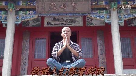 崔健《假行僧》中国摇滚经典     学唱:周燚