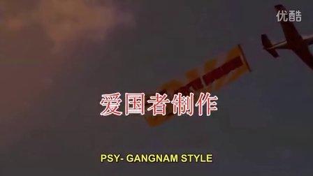 江南 style 恶搞 爱国者 乱跳版 终结版 索尼 wx5c (有字幕)RV40