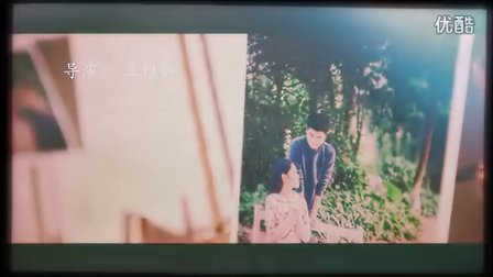 《Young For You》MV