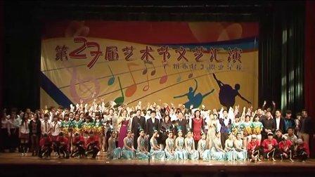 轻校第27届校园文化艺术节