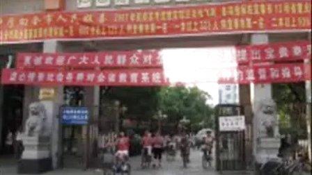 樟树中学2014届13班    药都北道的日子