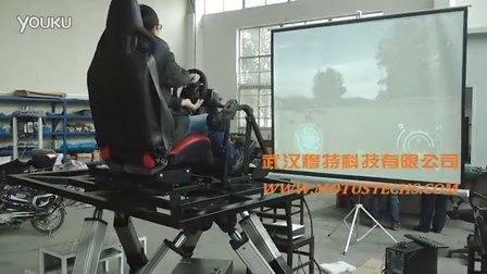 武汉穆特科技六自由度动感模拟赛车模型