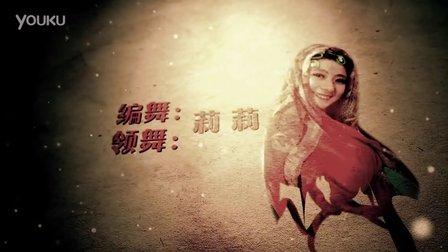 西湖莉莉广场舞-我的楼兰(含正反面分解及正反面同步示范)