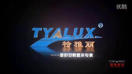 深圳企业宣传片-安防显示专家宣传片-深圳赛维影视