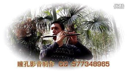 【笛子演奏】千年等一回