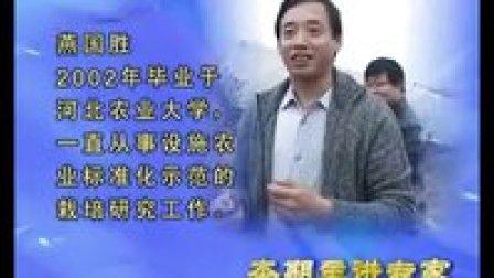 燕国胜——山西新绛大棚油桃农博士讲座5.21-23午