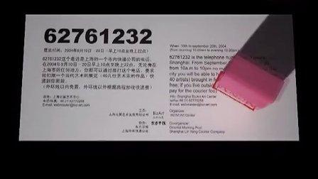62761232快递展
