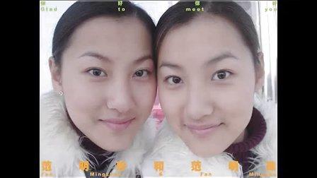 Fan Mingzhen  Fan Mingzhu