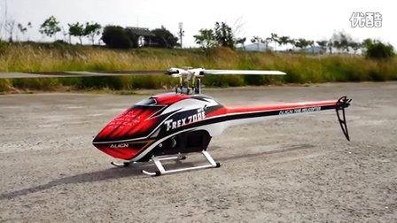 T REX 700 Speed Fuselage test flight