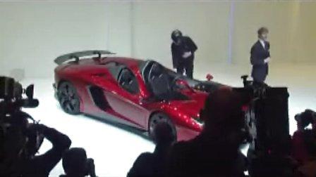 兰博基尼日内瓦发布 Aventador J 超跑