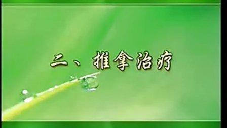 曝走药膏:肩周炎保健按摩之常用穴位介绍(2)