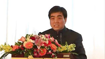 王县成:中国心血管内科专科医师考试体系建设情况介绍