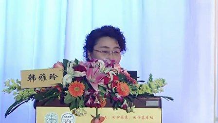 韩雅玲:急性冠脉综合征患者长期抗血小板药物的最佳组合