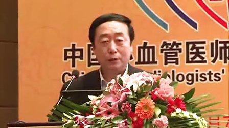 封国生:北京市公立医院改革进展情况