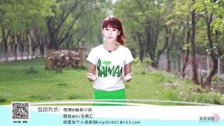NO11:宅男边撸游戏边锻炼 寂寞熊猫看电视卖萌