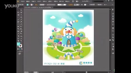 AI视频教程_AI教程_AI实例教程_插画篇  小丑的房子