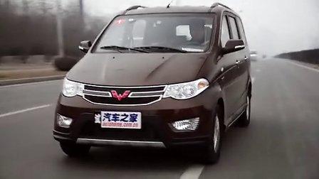 世界月销量第一 原创试驾五菱宏光S。