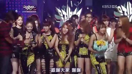 Kara 韩国音乐节目一位汇总(奎利、胜妍、荷拉、妮可、智英)