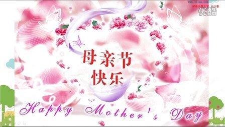 2014年母亲节十大礼物