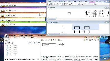 YY字幕,双文本万能花式,不用编辑文本就能玩的花式
