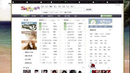 YY字幕歌词搜索搜歌视频教程