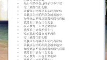 YY字幕WPS补充技巧,反字幕符号使用