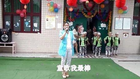 下侯村苗苗幼儿园2014年庆六一实况
