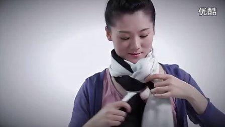 休闲巾的10种系法