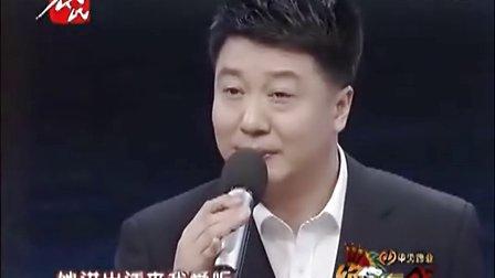 河北梆子走雪山选段《姑娘请起》王少华