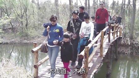 宿迁论坛网友三台山聚会野餐