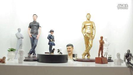 合肥首家3D打印造像馆 3D打印造像流程