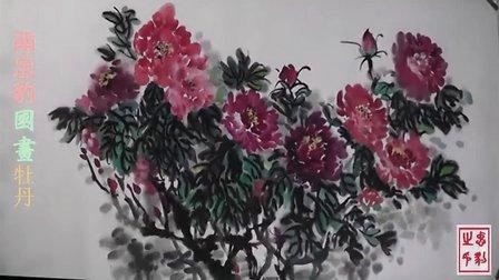 国画牡丹 《群仙祝寿图》